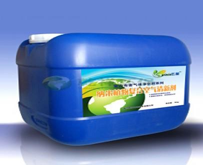 艺馨纳米植物复合空气清新剂10Kgs